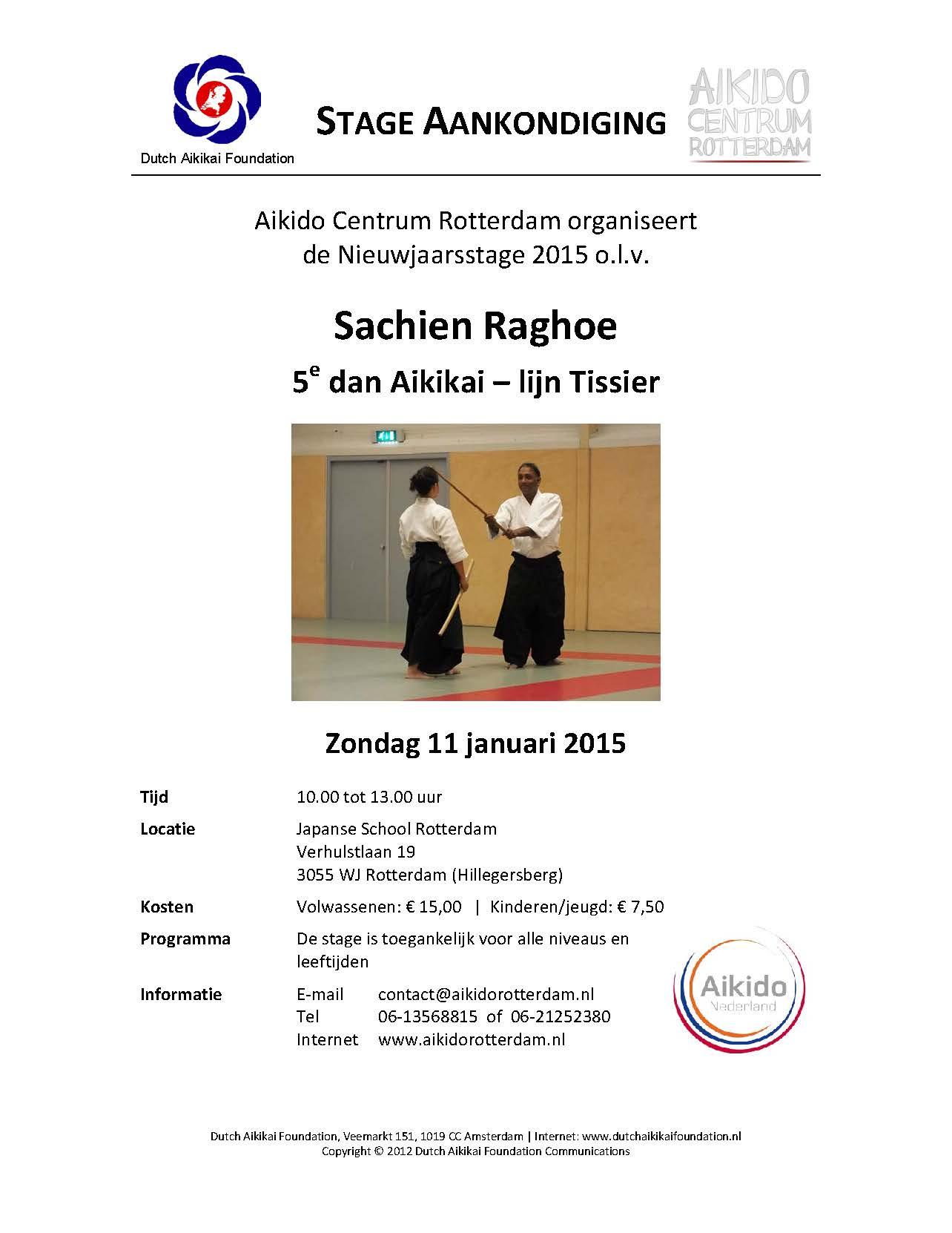Stage Aankondiging ACR Nieuwjaarsstage 11-1-2015